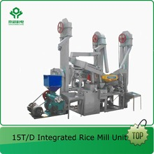 15T/D agricultural equipment reasonable price of rice milling unit