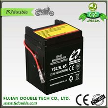 low self-discharge rechargeable lead acid motorcycle mf 12v2.5ah battery