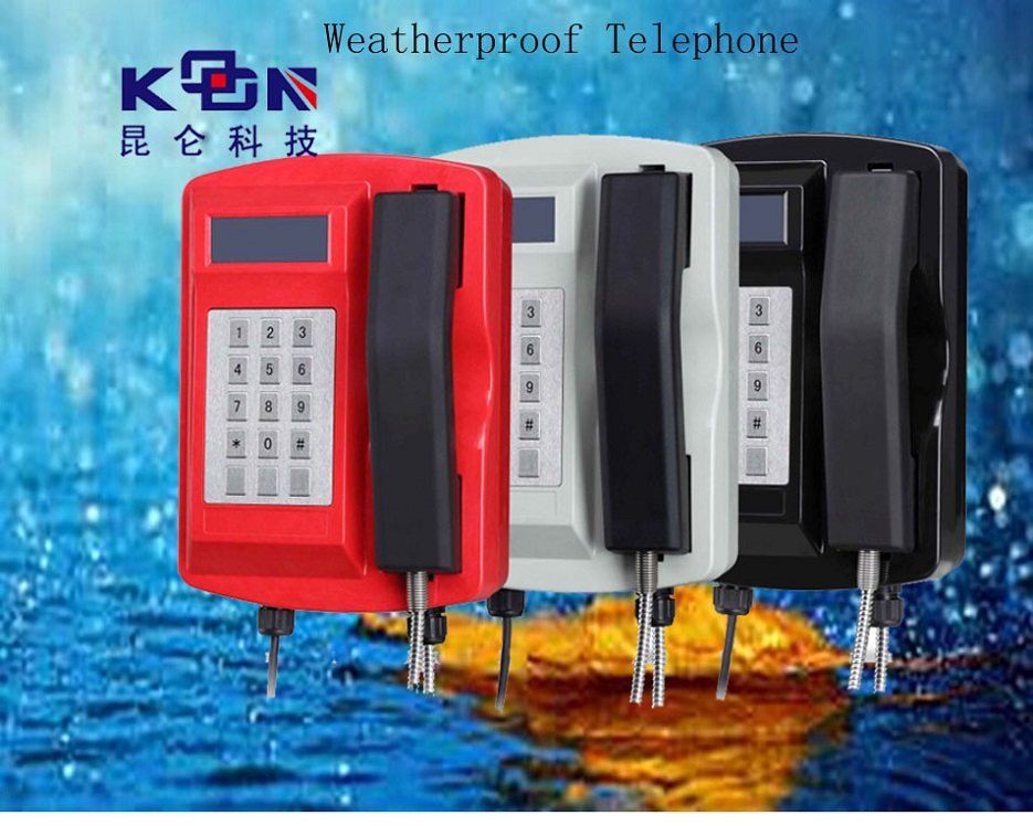 KNSP-18 weatherproof emergency telephone Marien telephone emergency telecom equipment home SOS Koons Hotel phone