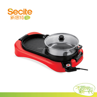 2016 Secite Korean Style Mulfunctional Kitchen Electrical hot grills