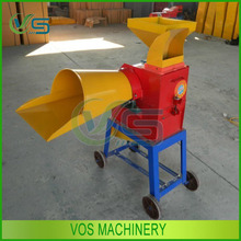 Multifunctional corn stalk shredder machine with wholesale price