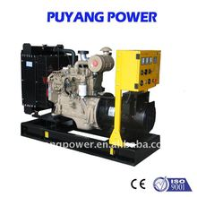 50Hz diesel generator set 20kw to 1000kw powered by cummins engine