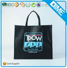 Customized Promotion Recycle Shopping Non Woven Bag