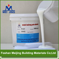 professional mosaic water proof white latex glue for paving mosaic