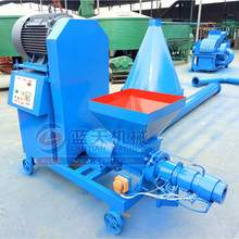 Good quality and easy to operating biomass sawdust briquette charcoal making machine