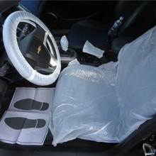 car protection kit