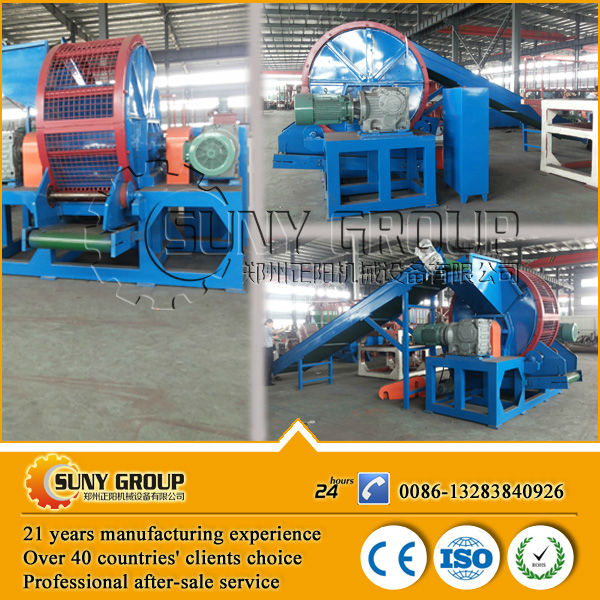 tire recycling machine/tyre retreading plant rubber powder recycle line