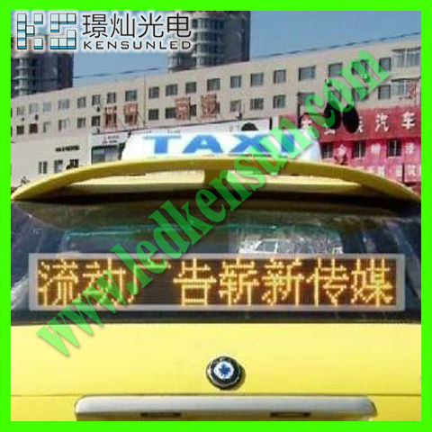 car top led sign high quality P10 led display