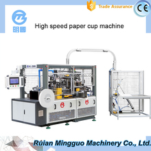 Coffee Ice Cream paper cup forming machine