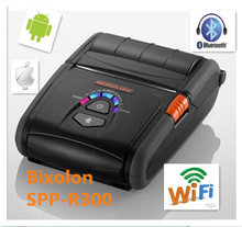 80mm bixolon mobile handheld receipt printer with upc codes printing paper SPP-R300
