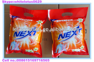 Lenor quality washing powder