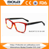 /product-detail/handsome-square-fashion-optical-frames-tattoo-eyewear-wenzhou-optical-frames-factory-60485144347.html