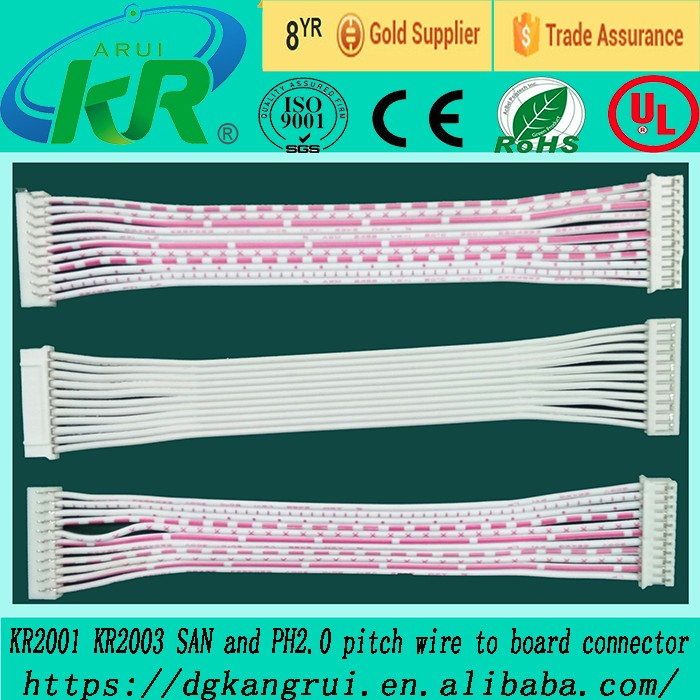 Ph 2.0 To San 2.0 Wire To Board Pcb Connector For Smart Home - Buy ...