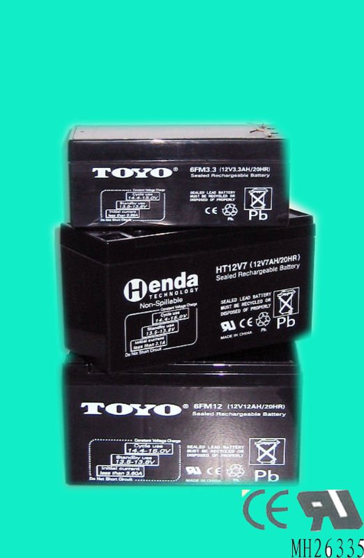 lantern parts .lead acid battery.vrla battery MF battery6v4.5ah