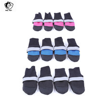 XS - XL Waterproof Cheap Dog Shoes 4pcs For Small Medium Large Dogs 4 Colors Dog Boots