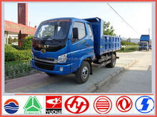 China brand new Lifan SKAT 2ton 6wheel dump truck with low tipper truck capacity