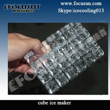 automatic ice cube maker
