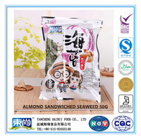 wholesale halal seafood seaweed snack food with almond