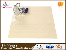 Porcelain polished tile Floor tiles manufacturer yellow Particles wood series XAD8002