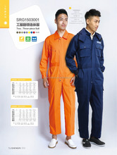 OEM Available Fire Resistant Welder Uniforms