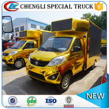 FOTON 4x2 4x4 RHD Mobile 3 Side Full-color Screen LED Advertising Truck Commercial vehicle