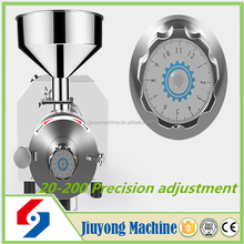 multi-function domestic flour mill