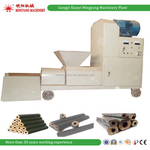 Factory sale Small Wood Sawdust Powder BBQ Briquette Charcoal Making Machine 08615039052280