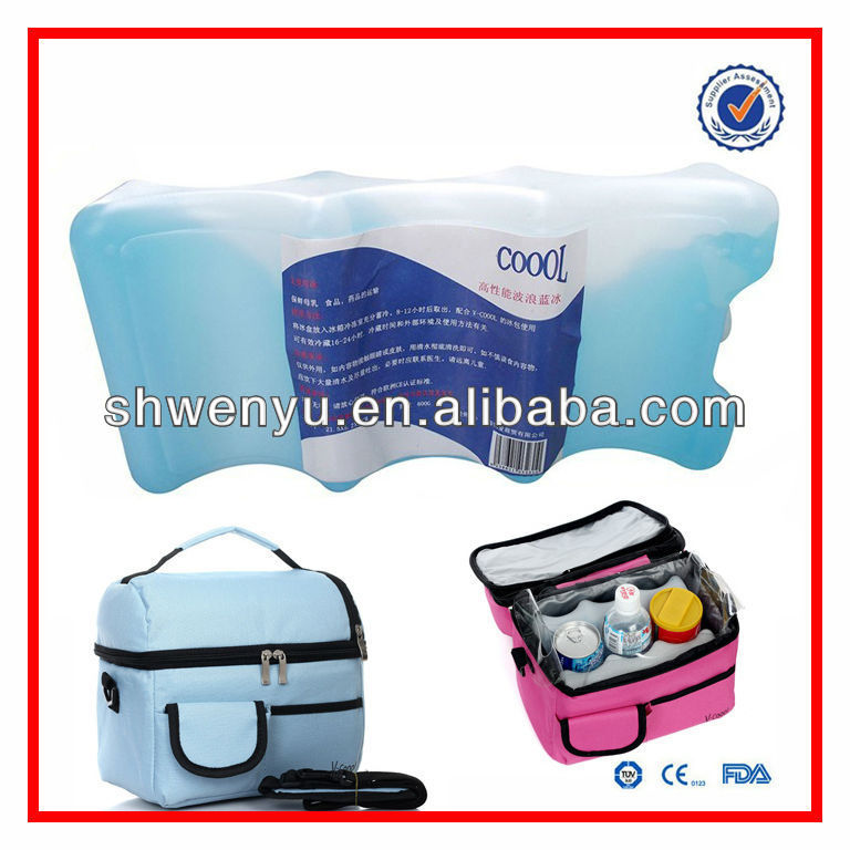 vaccine carrier.vaccine storage Ice pack. cold ice box