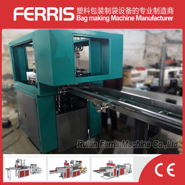 Different Models of plastic outer bubble mailing bag making machine for promotion