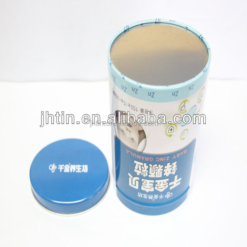 Alibaba China new products/Novel design/High quality/Protein tin boxes/cans/pots for Nutrients