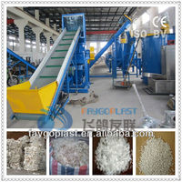 Plastic pp pe film washing and recycling line