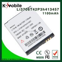 Li3706T42P3h413457 gb t18287-2000 battery for phone zte