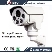 Outdoor p2p 1.3mp 4x optical zoom IR Bullet ptz poe ip camera waterproof