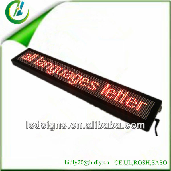 Hidly led advertising display light boxed