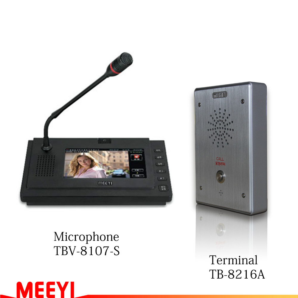 Meeyi Hands Free SOS Device Station Bank School Safety Emergency Call Button IP Audio Terminal Intercom System