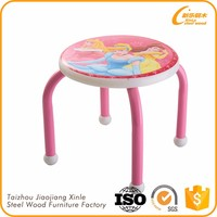 China made furniture cheap kids metal chairs