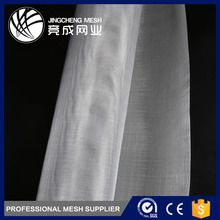 Frofessional factory cheap OEM liner nylon mesh fabric