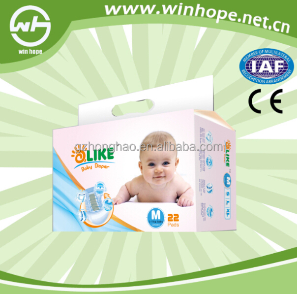 new product baby diaper made in China export to Canada Pakistan Malaysia