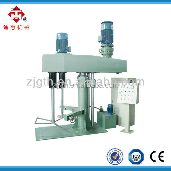 500L industrial paste mixer, paint mixer