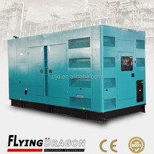 super sound proof generator 750kva shopping mall silent generator 600kw