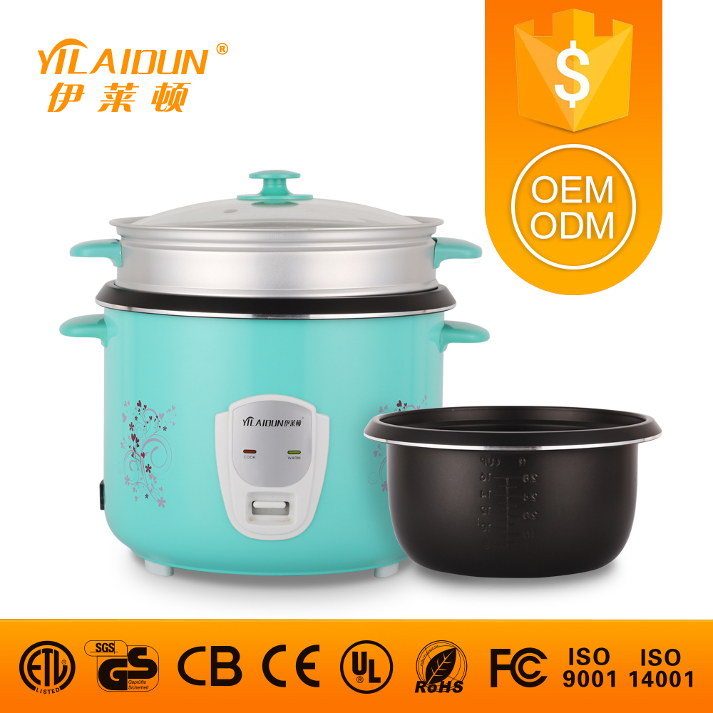 400w colored 1.2l energy saving portable automatic mini rice cooker