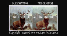 Wild animal oil paintings in the world