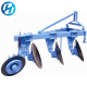 New hydraulic reversible disc plough 4 disc plough for tractors