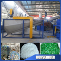 waste plastic recycling machines/cans and bottles recycling machine/pet bottle recycling machine