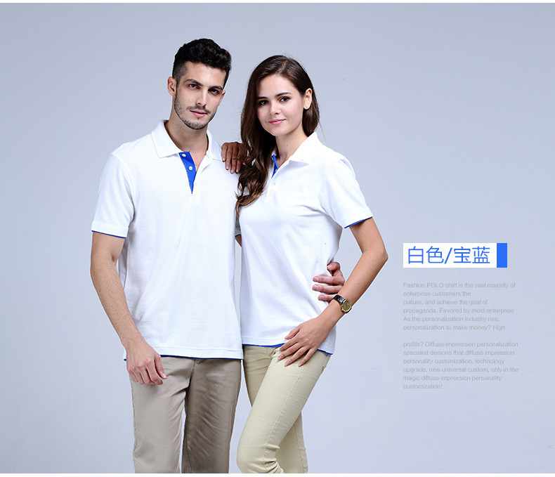 Guangzhou Clothing Manufacturer High Quality Plain Dyed Cotton Short Sleeve Unsiex Polo Shirts
