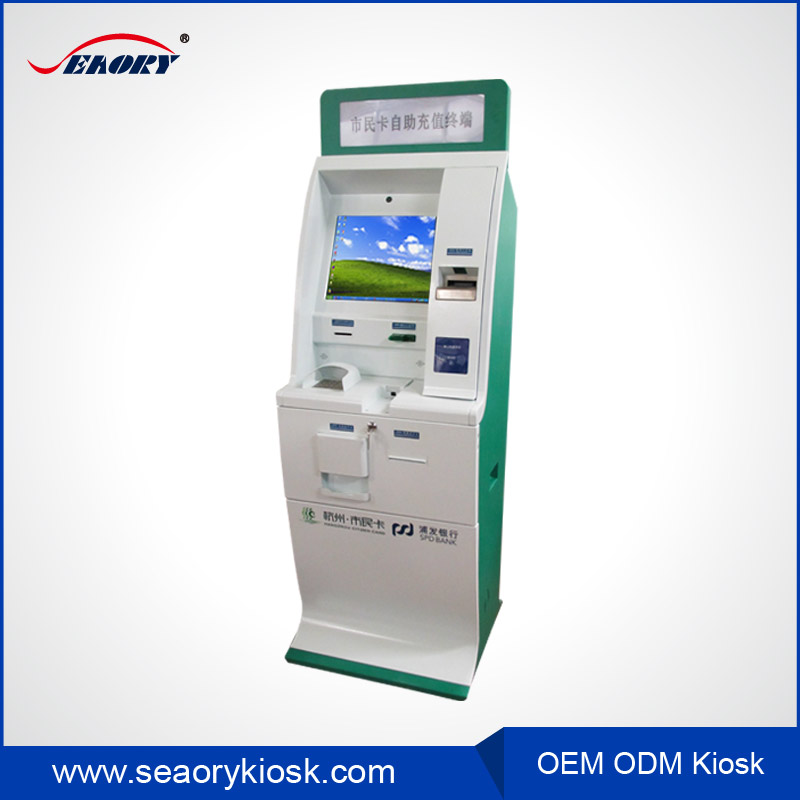 Self Service Banking System Currency Free Standing Exchange Kiosk /money Exchange Machine