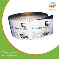 Vegetable plastic packaging film roll