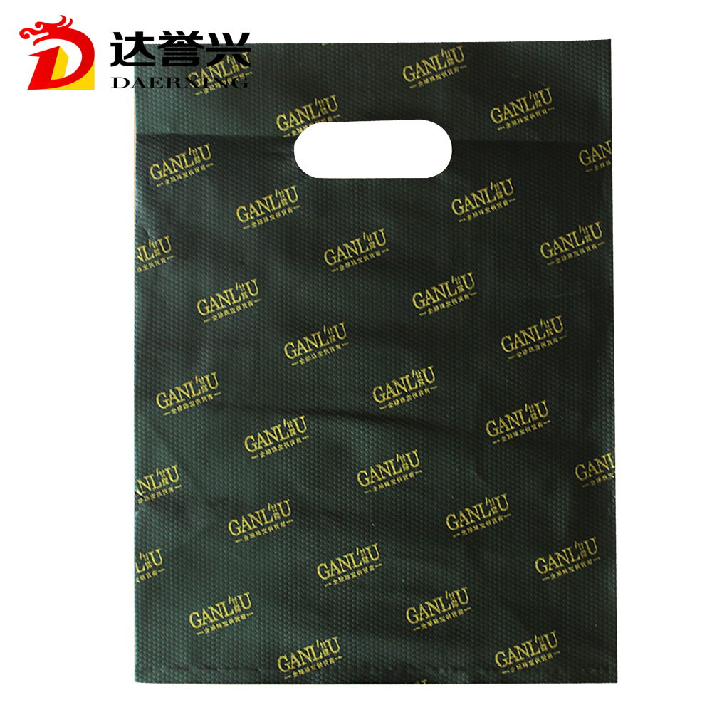 Guangdong biodegradable recycled pokemon custom ldpe plastic flat bag