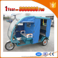 charging type china children push tricycle factory