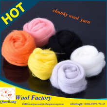 wholesale wool roving merino wool yarn super chunky hand knitting yarn
